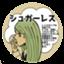 id:sugarless_k2s