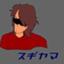 id:sugiyama-yuuichi