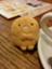 id:suiseiseki307