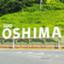 suo_oshima