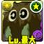 id:superkuribo