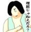 id:susunshun