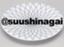 id:suushinagai