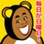 id:suwa1235