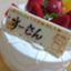 suzuko612