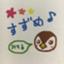 suzume-hikidashi