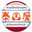taikokuya