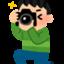 id:taira270000