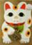 id:taishiho