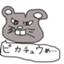 id:takachu8