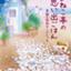 id:takahashiyuta2