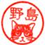 id:takahikonojima
