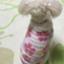 takapiropan