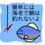 takashin024