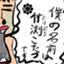 id:takebutikotatu