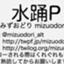 id:takehiko-arakawa1204