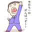 id:takezou_san