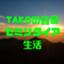 id:tako-no-mori