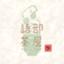id:talk-teahouse