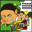 tamateboxgold