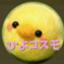 tamura_shimaimo
