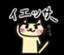 id:tanabe_nabeta