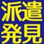 tanatakayuki1