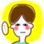 id:tanbarin30