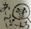 id:tanpopomobu
