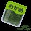id:tanwakame