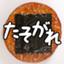 id:tasogare_senbei