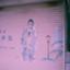 id:tatamislope