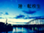 id:tencousei_s