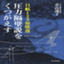 id:tenku123
