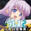 id:tikuwa_s