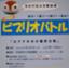 id:tochigihonkatsu