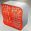 id:tokiwa-heizo