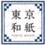 id:tokyowashi