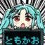 id:tomokao