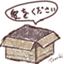 id:tomoki_imai