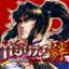 id:tomosuro0316