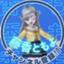 id:tomoyo-kokuti