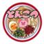 id:tonkotsu_tnkt