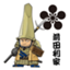 toshiie_maeda