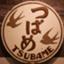 tsubame43