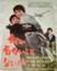 tsuji4234