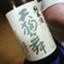tsukumoya99