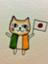 id:tsurusae