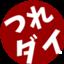 id:tsurzur