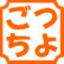 tsuyogochi
